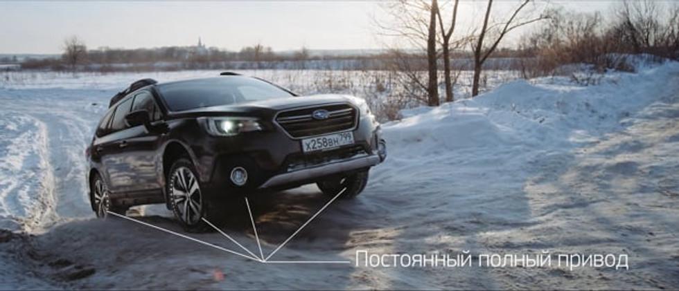 Презентационный ролик для компании Subaru
