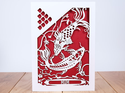 Koi Fish Personalised Birthday Card