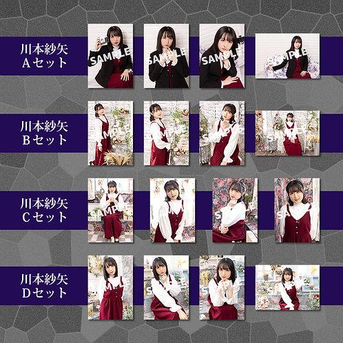 『ネット怪談×百物語』シーズン6川本紗矢ブロマイドセット