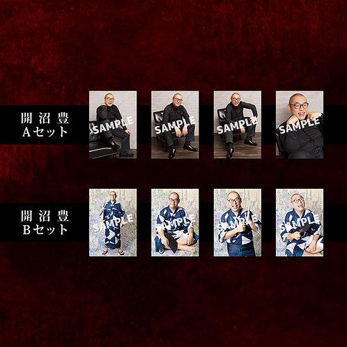 『ネット怪談×百物語』シーズン2 開沼豊ブロマイドセット