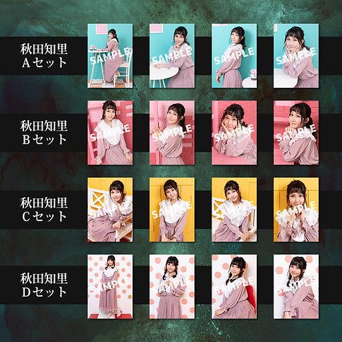 『ネット怪談×百物語』シーズン7 秋田知里ブロマイドセット
