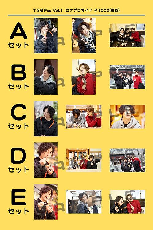 T☆G Fes ロケブロマイド(1部)