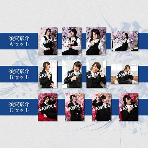 『ネット怪談×百物語』シーズン5須賀京介ブロマイドセット