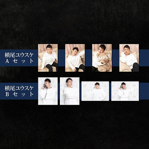 『ネット怪談×百物語』シーズン4 槙尾ユウスケブロマイドセット