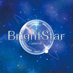 BrightStar_ロゴ