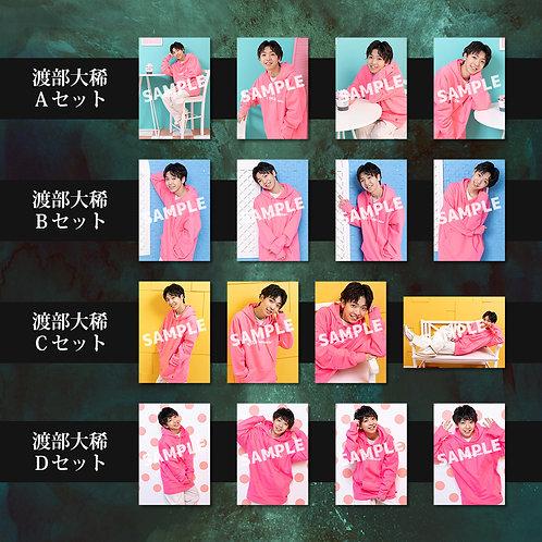 『ネット怪談×百物語』シーズン7 渡部大稀ブロマイドセット