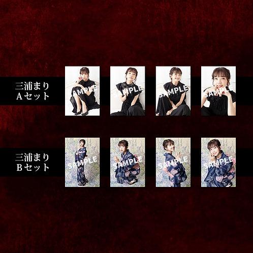 『ネット怪談×百物語』シーズン2 三浦まりブロマイドセット