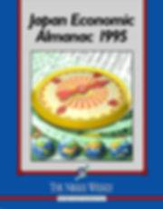 1995-JEA-cover.jpg