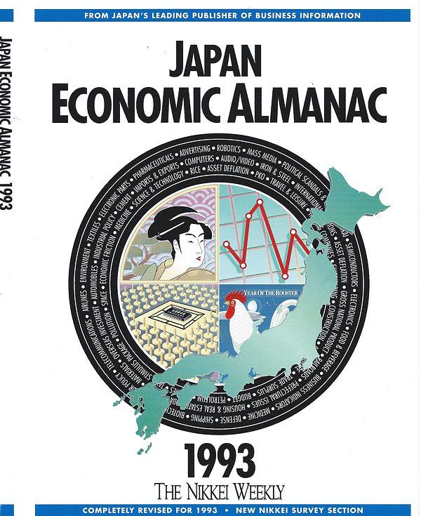 Japan-Economic-Almanac-1993-Nikkei.jpg