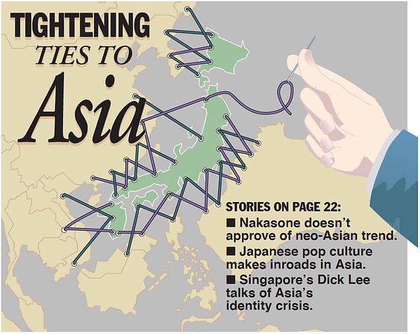 1994 Nikkei tightening ties to asia.png