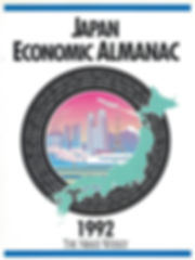 japan economic almanac 1992.JPG