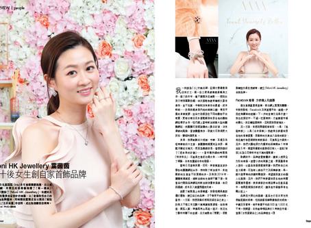 Moni HK Jewellery 創辦人接受Capital CEO 雜誌專訪