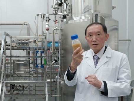 「最紅傳媒策略」安排準備上市公司的生物科技公司「基因港」接受《香港財經時報》訪問