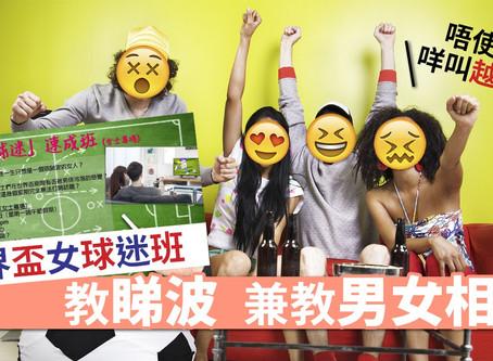安排「幸.匯」接受HK01訪問,推廣活動