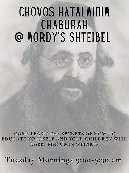 Chaburah