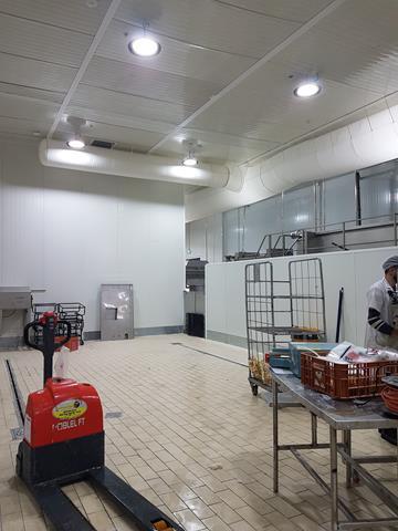 מפעל מזון - מישור אדומים