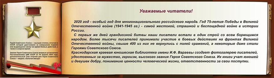 первая СТРАНИЦА 2.jpg
