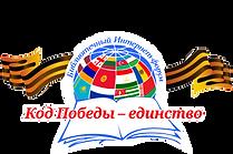 Эмблема 2020(5).png