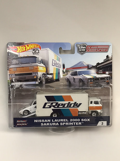 Hot Wheels Exclusive Assorted