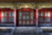 china-1817962_1920.jpg