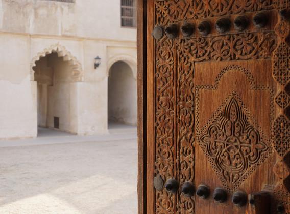 Bahreïn _1.jpg