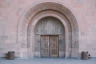 armenia-4949531_640.jpeg