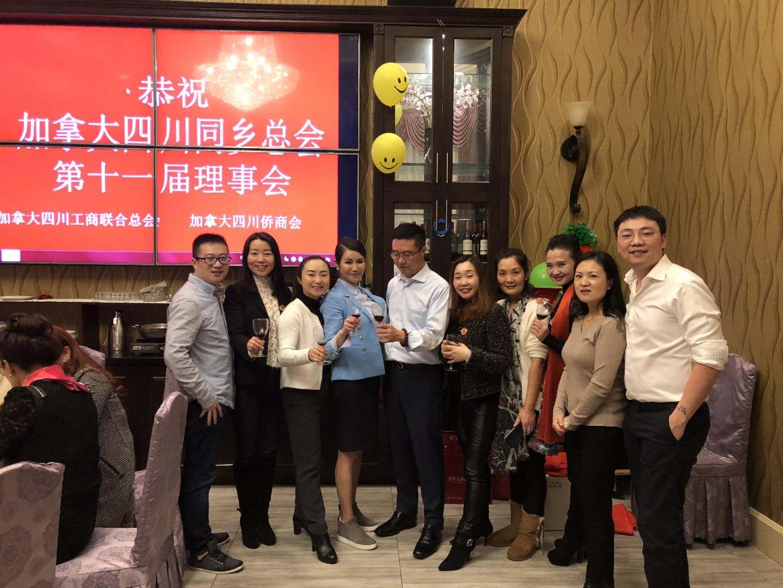 WeChat Image_20180106225544