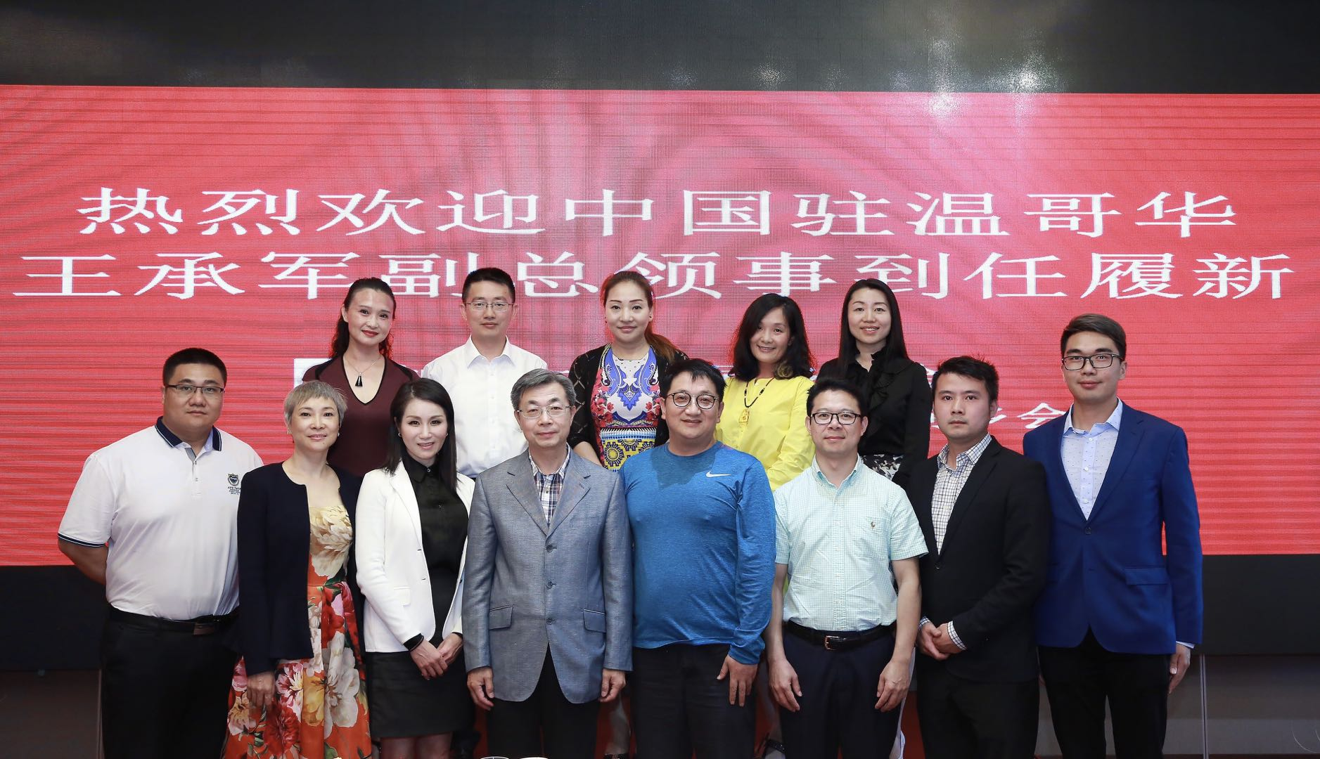 WeChat Image_20180724234709
