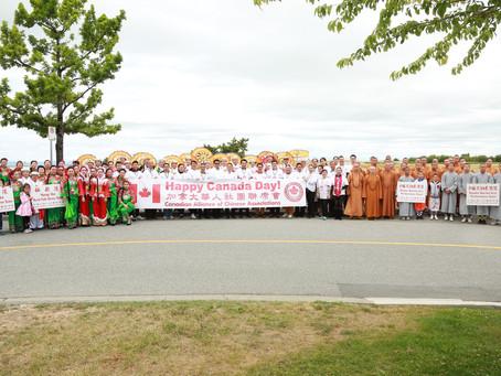 四川同乡总会理事会欢度加拿大国庆