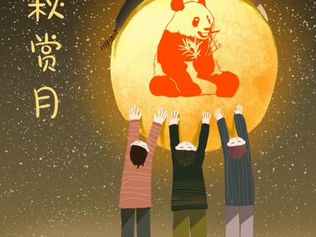 同乡总会共度中秋佳节
