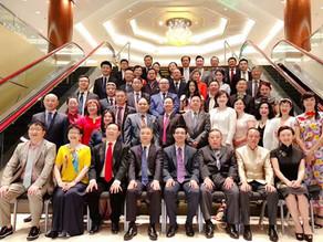 加拿大四川同乡总会赴新加坡参加海外川籍社团会长联席会年会