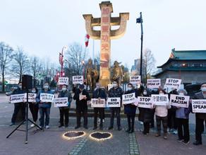 华人社团举行抗议针对亚裔种族歧视的活动