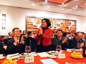 欢迎中国驻温哥华佟晓玲总领事履新宴会