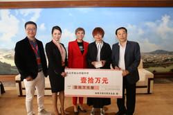 WeChat Image_20180520171512
