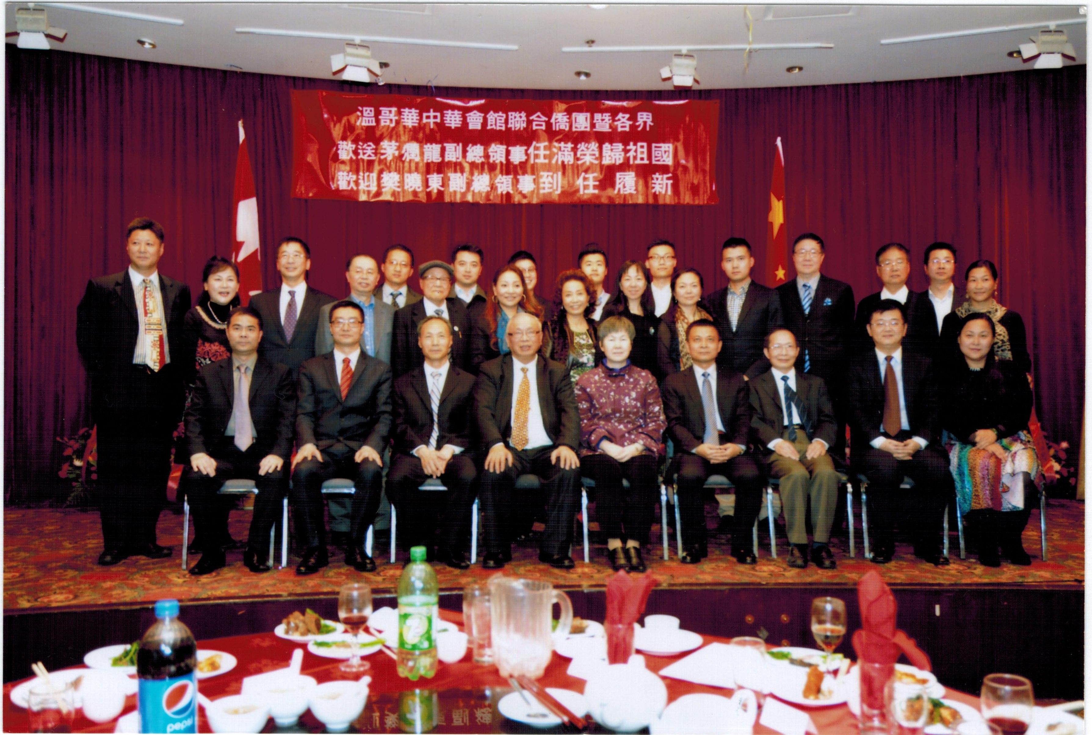 201504zhonglingguan