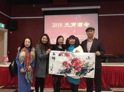 WeChat Image_20180305234204