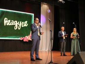 ОГХК виступила головним спонсором фестивалю творчості дітей та молоді з інвалідністю «Райдуга»