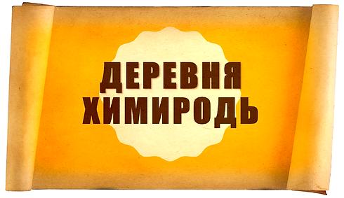 Безымянный12.png