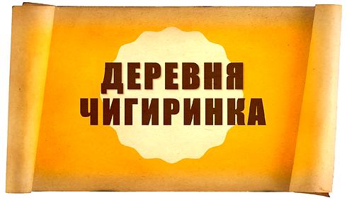 Безымянный13.png
