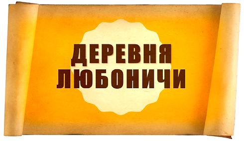 Безымянный9.png
