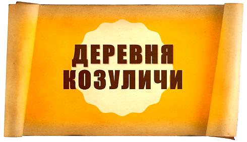 Безымянный7.png