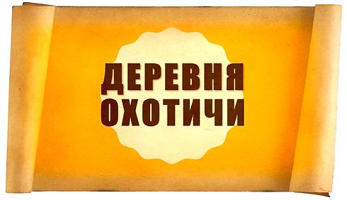 Безымянный10.png