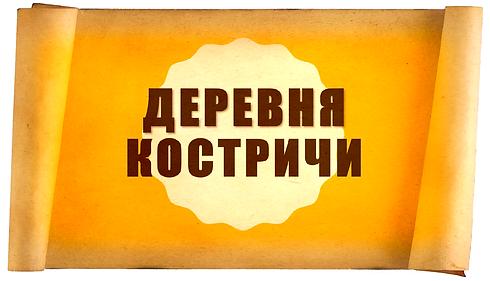 Безымянный8.png