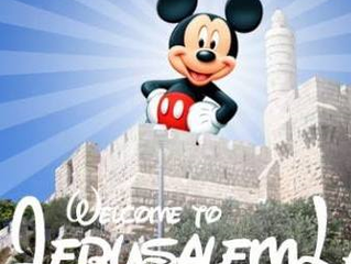 Jerusalem Goes Big League with Animation