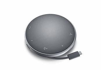 mobile-adapter-speakerphone-mh3021p-deta
