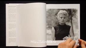 El Met de Nueva York nos trae una exposición de Diane Arbus con fotos inéditas