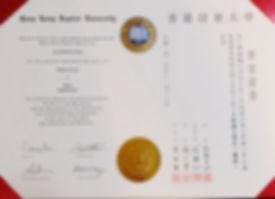HKBU Master 畢業證書.jpg