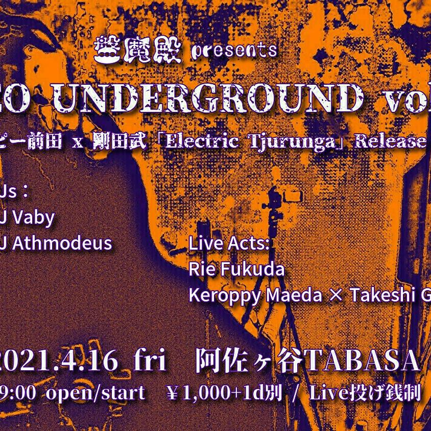 盤魔殿 presents NEO UNDERGROUND vol.3