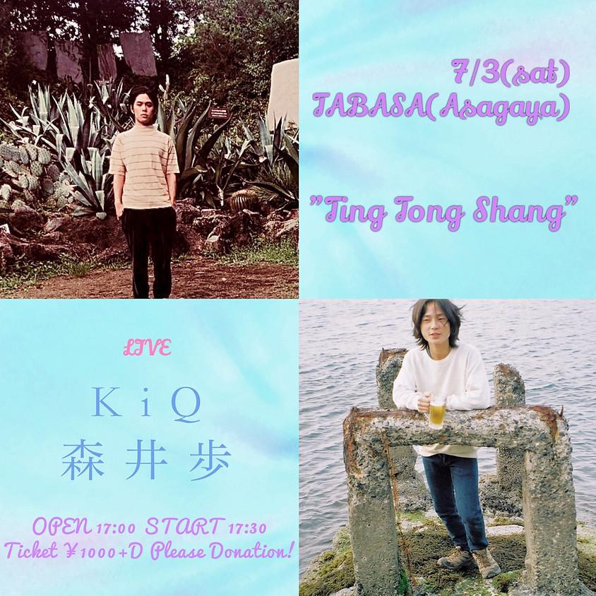 """""""Ting Tong Shang"""""""