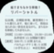 WMCweb-04.png
